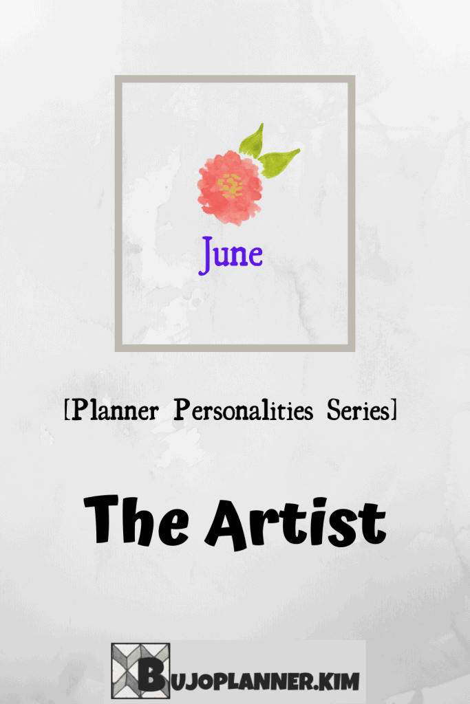 Planner personality type the artist
